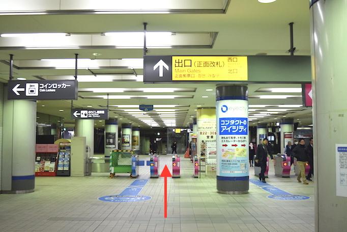 大久保恒産への道順記事における青葉台駅の改札