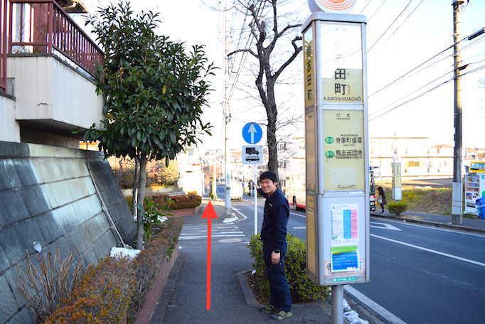 大久保恒産への道順記事におけるバス降車後の道のり