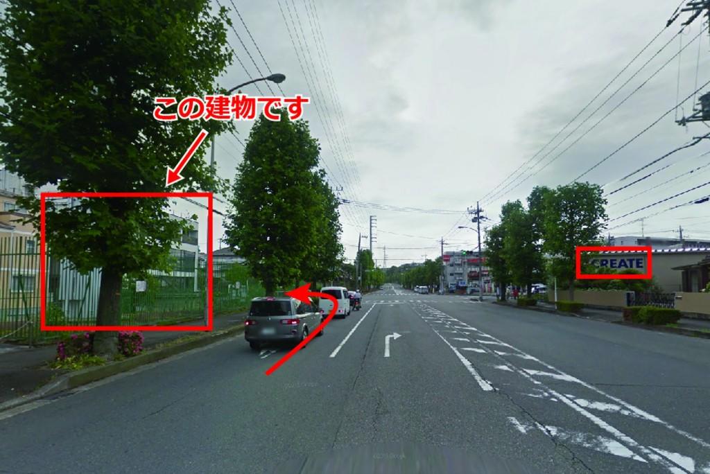 横浜青葉ICから⑧-01