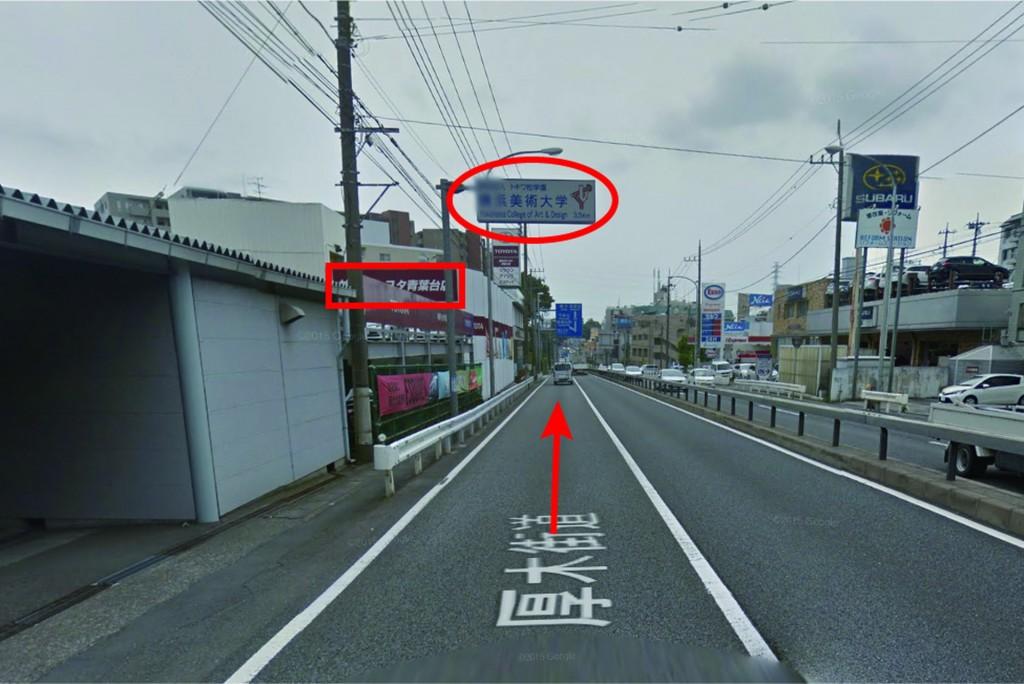 横浜青葉ICから①-01