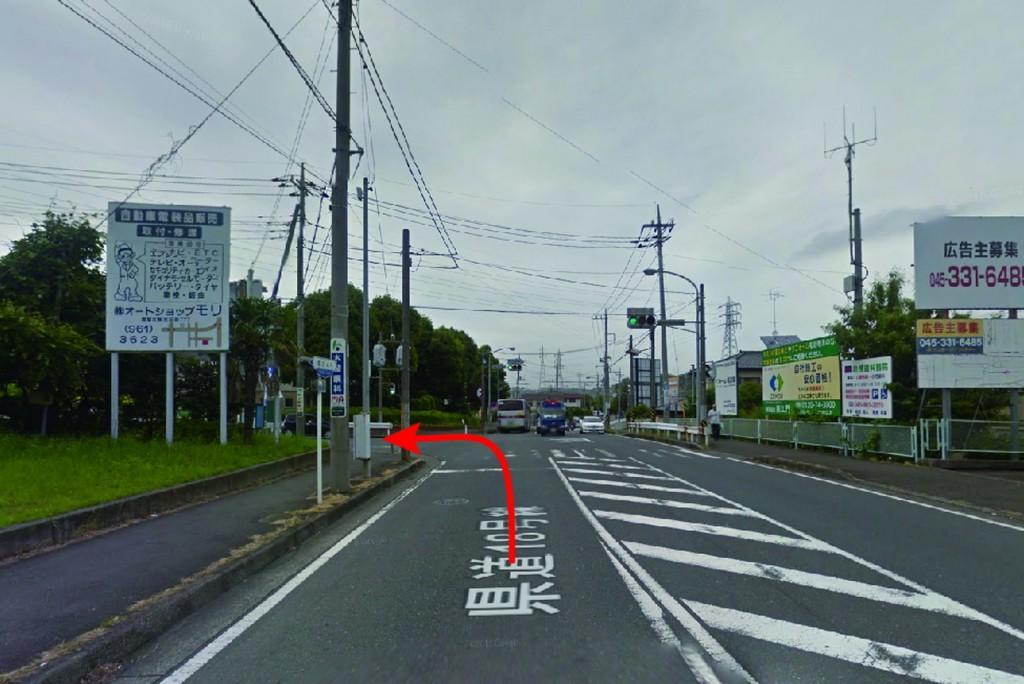 横浜青葉ICから⑥-01