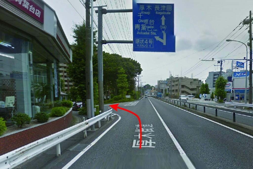 横浜青葉ICから②-01
