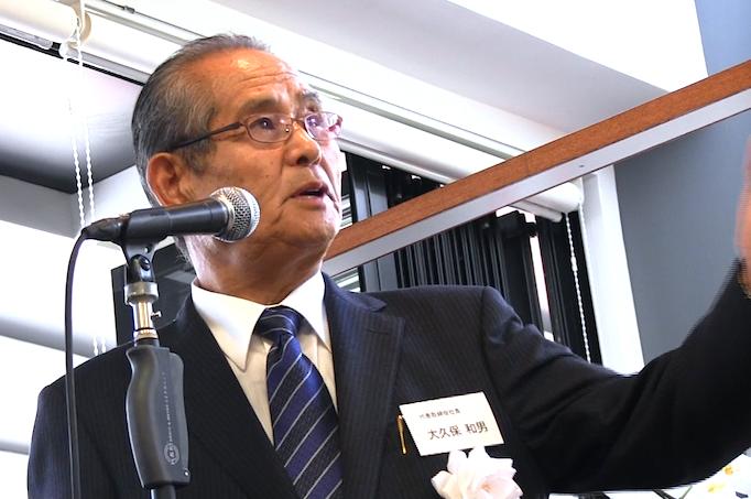 大久保恒産の新社屋お披露目会記事における大久保和男社長のスピーチ写真