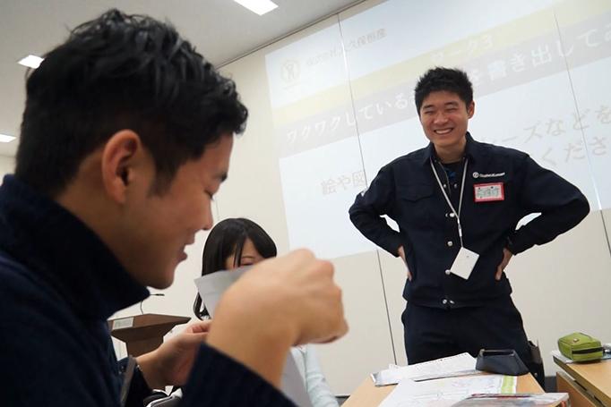 大久保恒産体験会HANABI参加の学生が自己紹介をしている写真