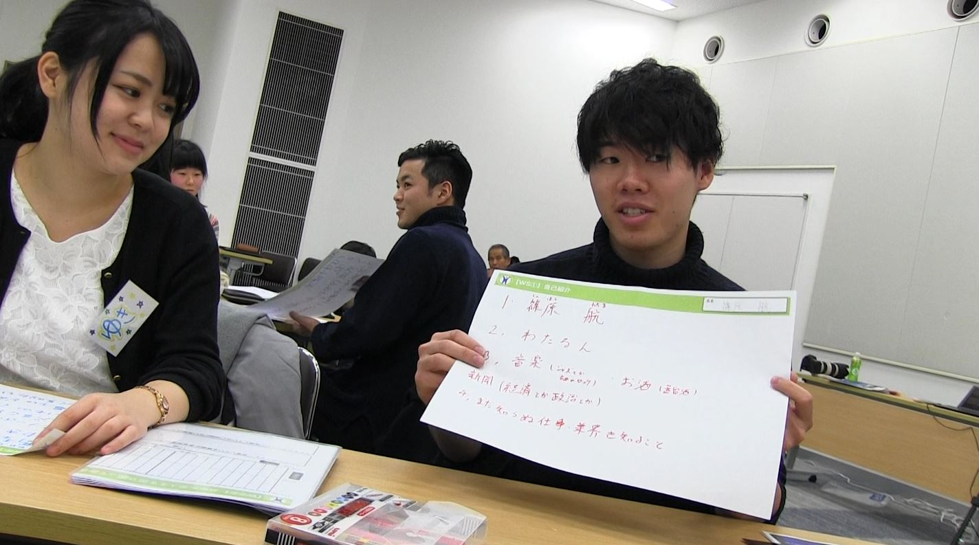 足場職人体感プログラム【HANABI】を参加者の学生が意見をシェアしている写真