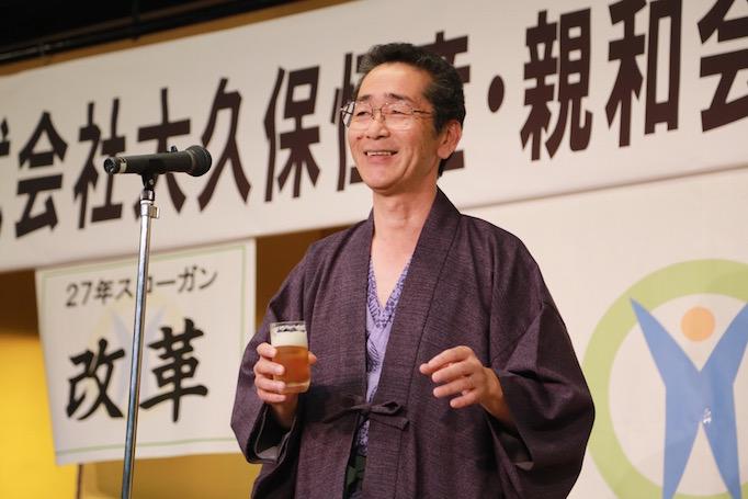 株式会社大久保恒産で働く高層工事部手塚副社長の写真