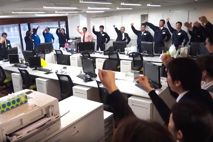 大久保恒産 代表取締役社長 大久保和男のドキュメンタリー映像「志~Kokorozashi~」