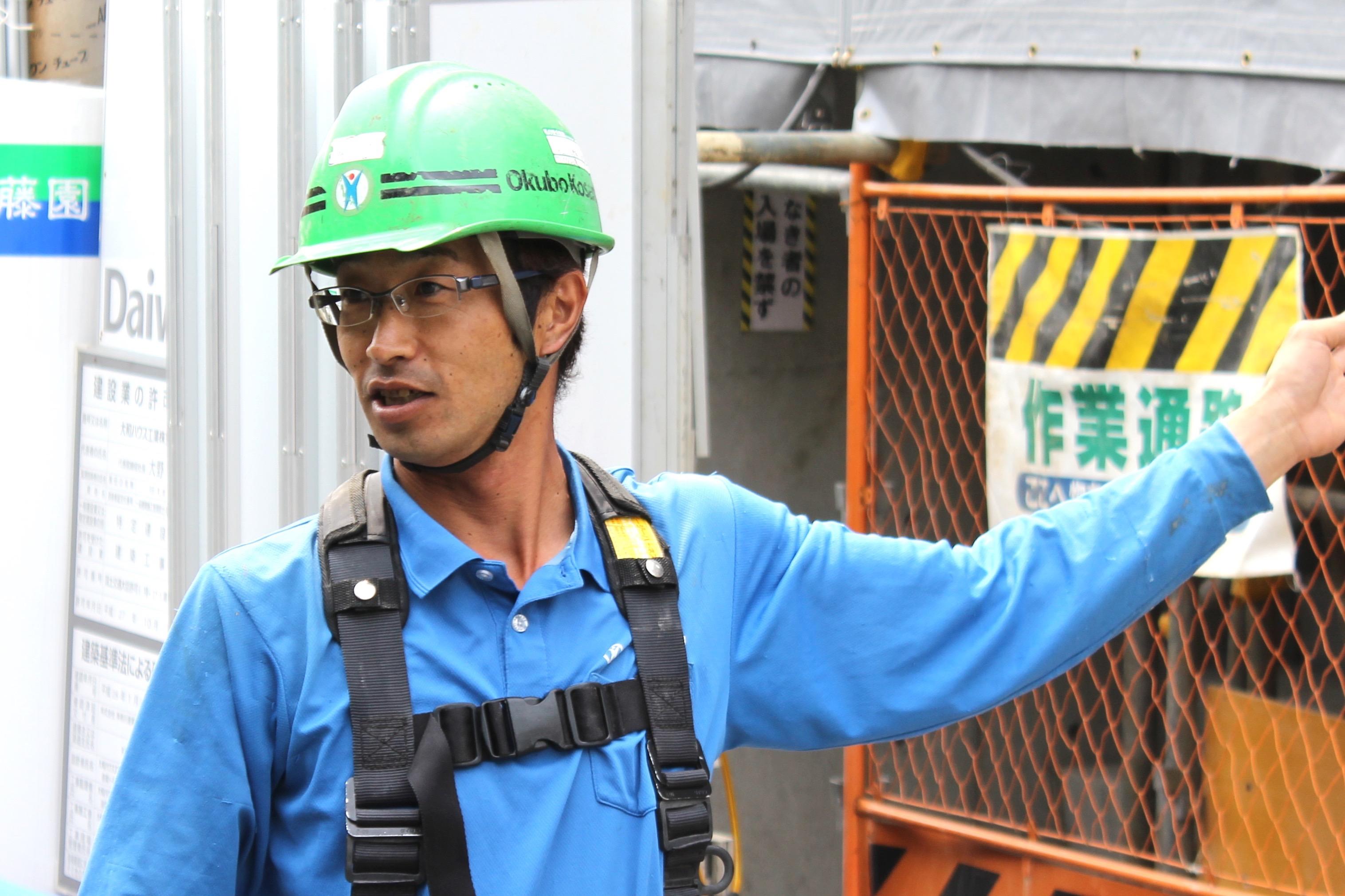 株式会社大久保恒産で働く高層工事柳課長の写真