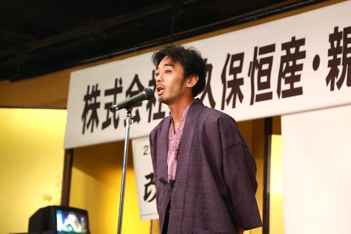 株式会社大久保恒産で働く親方職人細井さんの写真